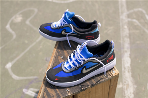 Nike Nyjah X Samborghini Colab Free 2 Premium Shoe, Lt Photo Blue/Metallic