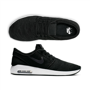 Nike Sb Air Max Janoski 2 Shoes, 001, Anthracite Black White