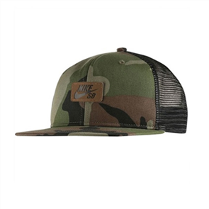Nike Sb Cap, 222, Medium Olive