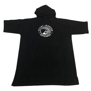 Sticky Johnson 100% Cotton Kiwi Unisex Hooded Towel, Black