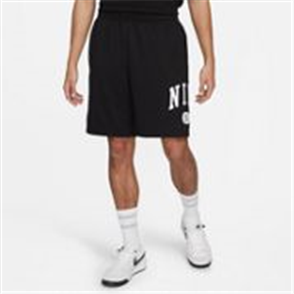 Nike SB MARCH SUNDAY SHORT, BLK/WHT