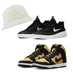 "Nike SB Ultimate Dunk High ""REVERSE GOLDENROD"" Combo"