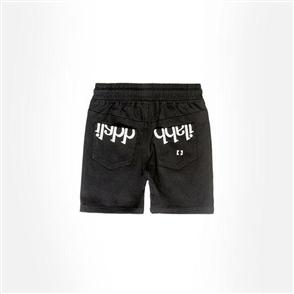 iLabb Capsize Kids' Jogger Shorts, Black
