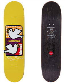 Almost Skateistan Double Doves R7 Sky Brown Deck, Yellow, 8'0""